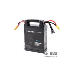 MG-12000S Flight Battery Pack (International Version)