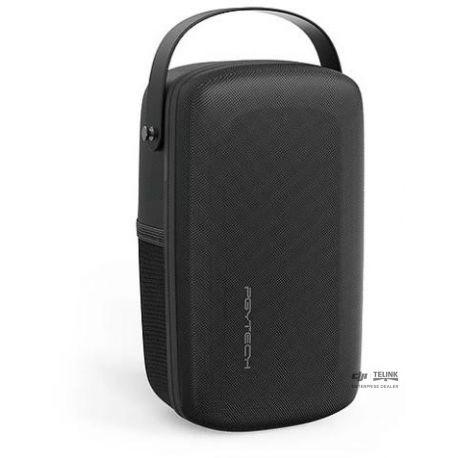 Mavic 2 - Mini Carrying Case